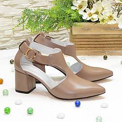 Туфли женские кожаные на невысоком устойчивом каблуке, цвет визон