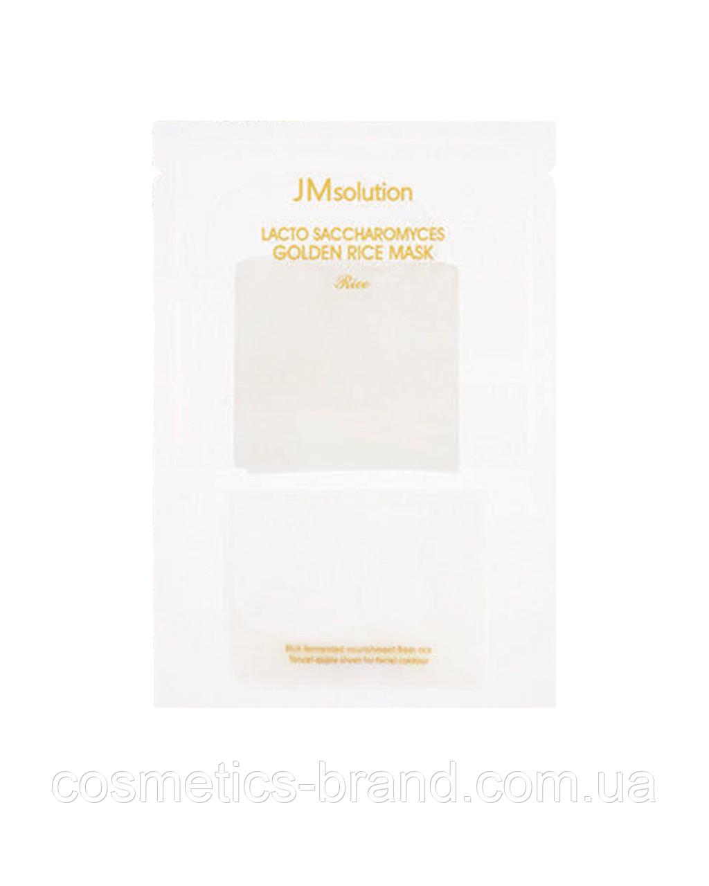 Маска с золотым рисом JM Solution Lacto Saccharomyces Golden Rice