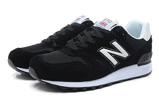 Кроссовки мужские New Balance 670 / NBC-300 (Реплика)