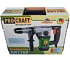 Перфоратор бочкової ProCraft BH-1700 + Болгарка Procraft PW 125 1100, фото 7