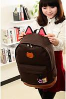 Оригинальный Рюкзак с Ушками В наличии коричневый (по простому Котики)  ,высококачественный, фабричный