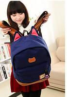 Оригинальный Рюкзак с Ушками В наличии Тёмно-синий Оригинал ,высококачественный,  фабричный!
