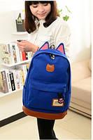 Оригинальный Рюкзак с Ушками В наличии синий Оригинал ,высококачественный,  фабричный!
