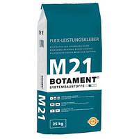 Botament  Эластичная клеющая смесь М21, (белый клей для плитки) 25кг