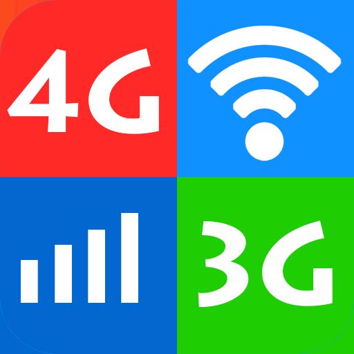 3G/4G GSM Оборудование