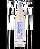 Шампунь-кондиционер для волос (лифтинг волос) Keratin Shot Co-Wash Salerm, 500 мл