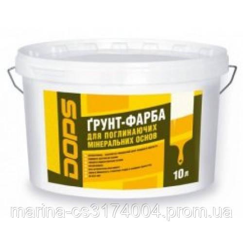 DOPS ГС-18 Грунт-фарба з кварцевим наповнювачем 10л
