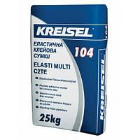 Kreisel 104 Клейова суміш для плитки еластична 25кг