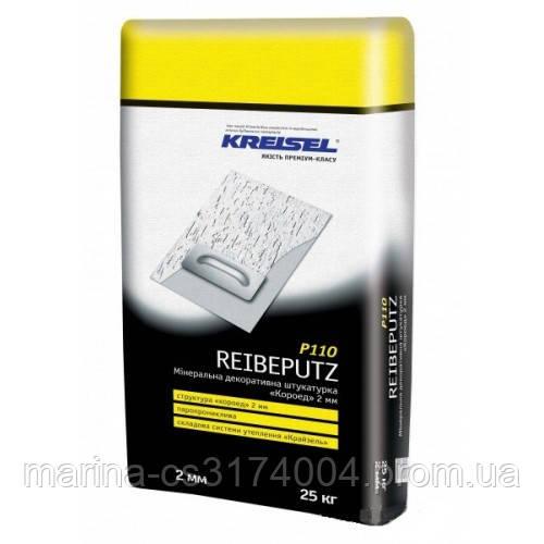 """Kreisel Р110 3мм Штукатурка мінерал.  декоративна """"Короїд"""" 25кг (42)"""