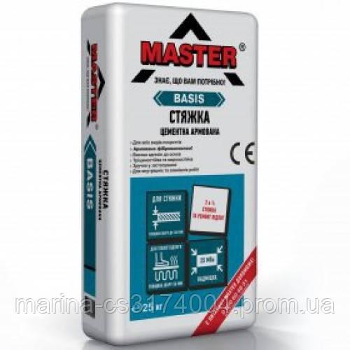 MASTER  BASIS Стяжка цементна сіра від 5мм до 100мм, 25кг