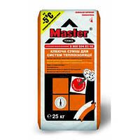 MASTER TERMOL Клей для приклеювання системи утеплення піностерольною плитою від - 5С, 25кг