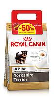 Royal Canin Yorkshire Junior 1,5кг* 2шт - для щенков породы йоркширский терьер