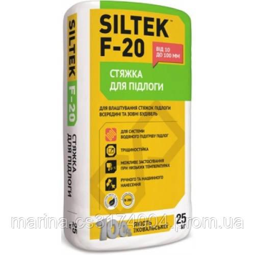 SILTEK F-20/25кг Стяжка для пола толщиной до 100 мм