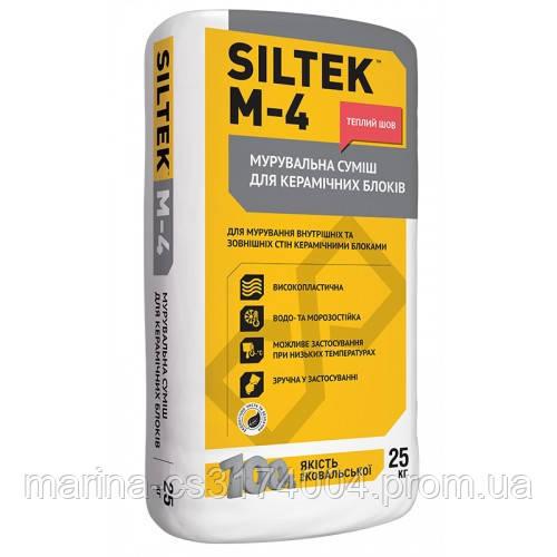 SILTEK М-4/25кг Мурувальна суміш теплоізоляційна