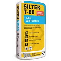 SILTEK Т-80/25кг Клей для плитки