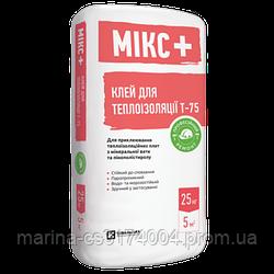 SILTEK Т-75/25кг  Клей для систем теплоізоляції