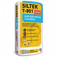 SILTEK Т-801/25кг Клей для плитки та каменю універсальний