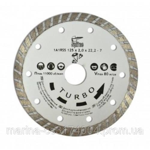 Алмазний диск по бетону Турбо Spitce 230 мм (22-808)