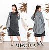 Платье женское с накидкой в полоску ОМ/-715 - Черный