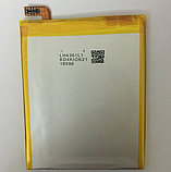Оригинальный аккумулятор (АКБ, батарея) HB436178EBW для Huawei Mate S 2700mAh, фото 2