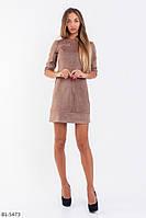 Замшевое короткое платье сзади на молнии арт 2043