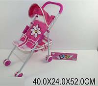 Летняя 4-х-колесная коляска для кукол