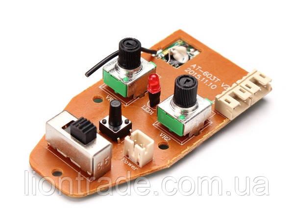 Плата пульта управления для Subotech BG1510ABCD