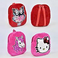 Рюкзак детский C 31850 (300) 3 вида