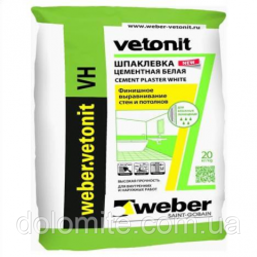 Шпатлівка Vetonit VH white водостійка на цементній основі.20кг