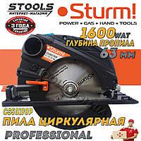 🔴Пила циркулярная Sturm CS50190P