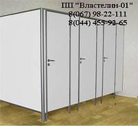 Туалетные перегородки установка