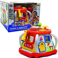 Развивающая интерактивная игрушка «Сундук с чудесами» (игры, световые и звуковые эффекты) 7343