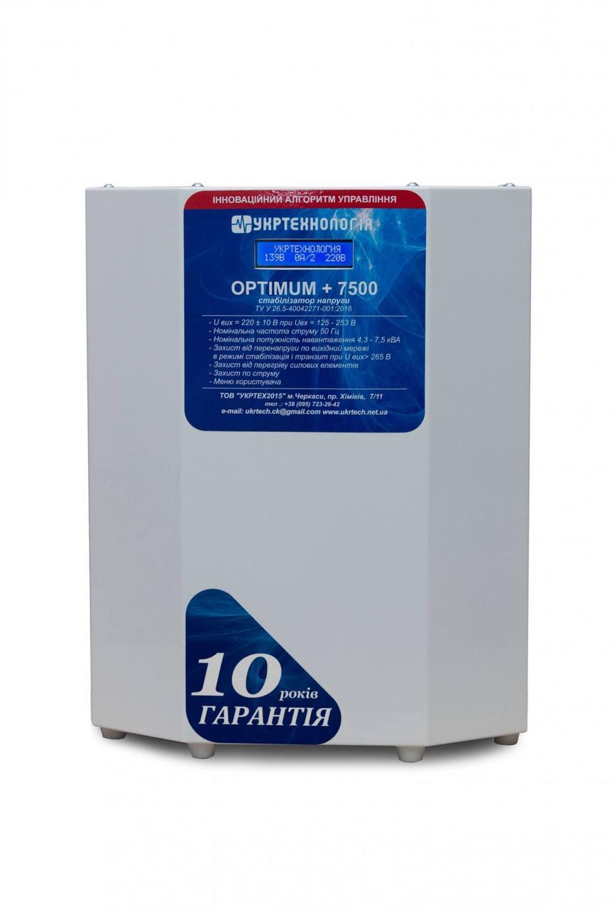 Стабилизатор напряжения Укртехнология Optimum 7500 (1 фаза, 7.5 кВт)