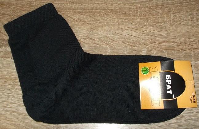 Носки мужские хлопок размер 40-46 черные