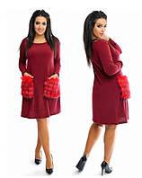 """Платье больших размеров с меховыми карманами """"Кира"""""""