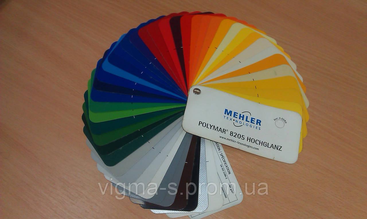 Тентовая ПВХ ткань (изготавливаем тенты и шторы)