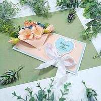 Листівка-конверт для грошей