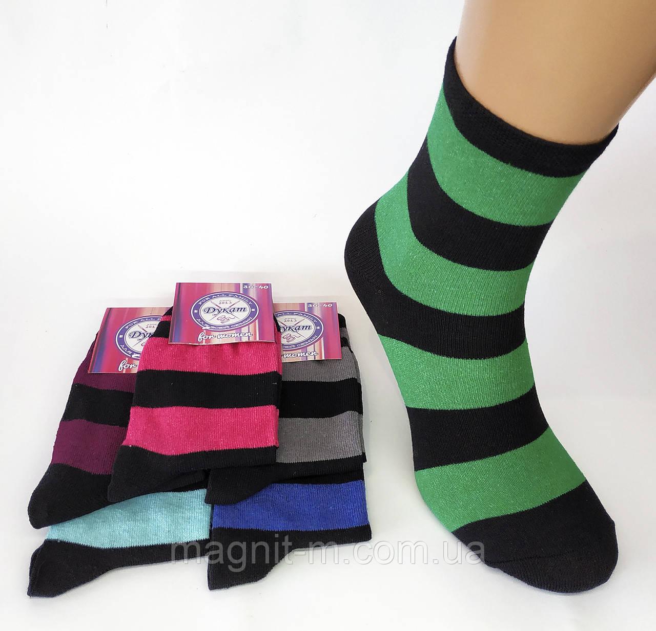 """Шкарпетки жіночі демісезонні """"ДУКАТ"""". Бавовна. Смуга. №185."""