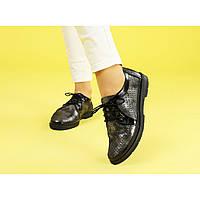 Женские туфли из натуральной кожи с перфорацией графит
