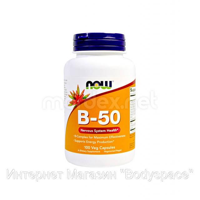 Now Foods, Витамины группы B B-50, 100 капсул