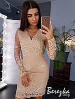 Платье нарядное кружево на сетке BRQ593