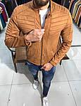 Мужской замшевый бомбер (коричневый) - Турция, фото 2