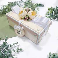 Коробочка подарункова для грошей