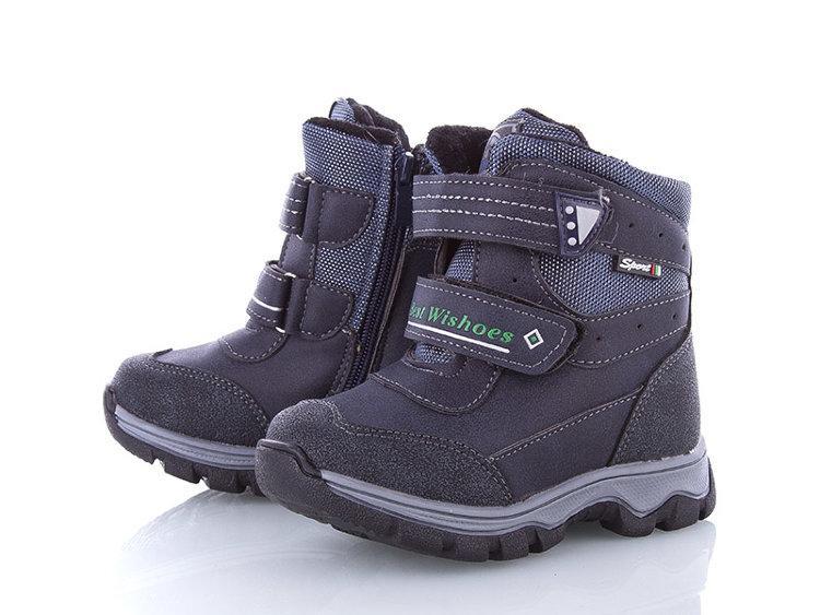 Детские ботинки С.Луч, с 27 по 32 размер, 8 пар