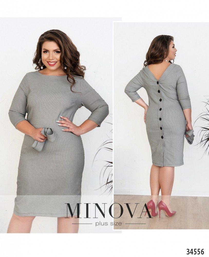 Стильное платье   (размеры 48-56) 0204-11