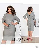 Стильное платье   (размеры 48-56) 0204-11, фото 1