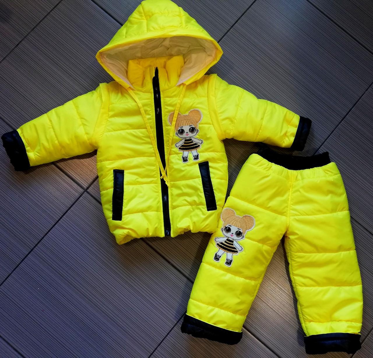 Детский демисезонный костюм Лол - куртка и штаны