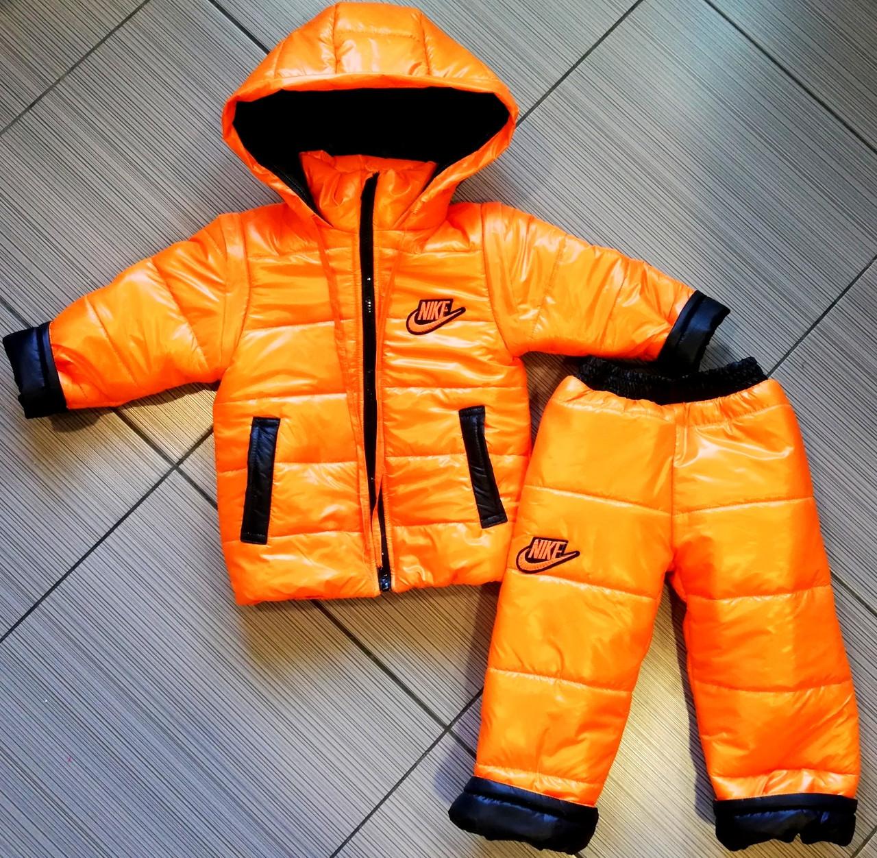 Детский демисезонный костюм НАЙК - куртка и штаны