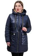 """Женская куртка """"Karman"""", фото 1"""