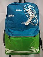 Рюкзак Adidas, модные рюкзаки Адидас